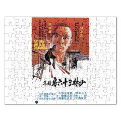 Shao Lin Ta Peng Hsiao Tzu D80d4dae Jigsaw Puzzle (rectangle) by GWAILO