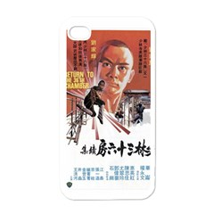 Shao Lin Ta Peng Hsiao Tzu D80d4dae Apple Iphone 4 Case (white) by GWAILO