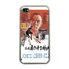 Shao Lin Ta Peng Hsiao Tzu D80d4dae Apple Iphone 4 Case (clear) by GWAILO