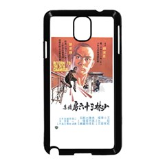 Shao Lin Ta Peng Hsiao Tzu D80d4dae Samsung Galaxy Note 3 Neo Hardshell Case (black) by GWAILO