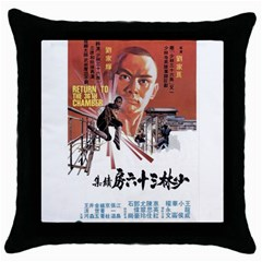 Shao Lin Ta Peng Hsiao Tzu D80d4dae Black Throw Pillow Case by GWAILO