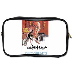 Shao Lin Ta Peng Hsiao Tzu D80d4dae Travel Toiletry Bag (two Sides) by GWAILO