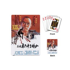 Shao Lin Ta Peng Hsiao Tzu D80d4dae Playing Cards (mini) by GWAILO