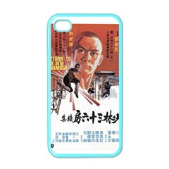 Shao Lin Ta Peng Hsiao Tzu D80d4dae Apple Iphone 4 Case (color) by GWAILO
