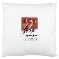 Shao Lin Ta Peng Hsiao Tzu D80d4dae Large Cushion Case (single Sided)  by GWAILO