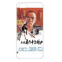 Shao Lin Ta Peng Hsiao Tzu D80d4dae Apple Iphone 5 Seamless Case (white) by GWAILO
