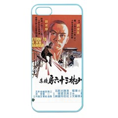 Shao Lin Ta Peng Hsiao Tzu D80d4dae Apple Seamless Iphone 5 Case (color) by GWAILO