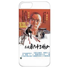 Shao Lin Ta Peng Hsiao Tzu D80d4dae Apple Iphone 5 Classic Hardshell Case by GWAILO