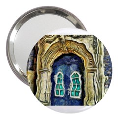 Luebeck Germany Arched Church Doorway 3  Handbag Mirrors by karynpetersart
