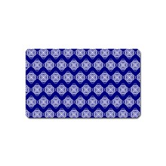 Abstract Knot Geometric Tile Pattern Magnet (Name Card)