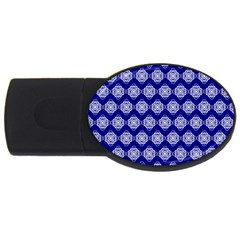 Abstract Knot Geometric Tile Pattern USB Flash Drive Oval (4 GB)