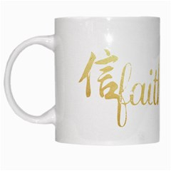 Faith (xin) Gold White Coffee Mug by walala