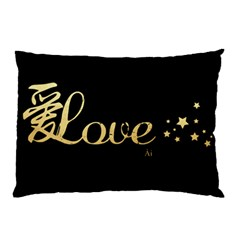 Love(ai) Gold Pillow Case by walala