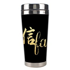 Faith (xin) Gold Stainless Steel Travel Tumbler by walala