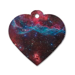 Vela Supernova Dog Tag Heart (one Side)