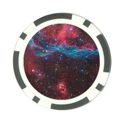 Vela Supernova Poker Chip Card Guards