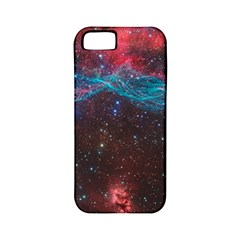 Vela Supernova Apple Iphone 5 Classic Hardshell Case (pc+silicone) by trendistuff