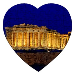 Parthenon 2 Jigsaw Puzzle (heart) by trendistuff