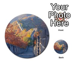 Great Wall Of China 1 Multi Purpose Cards (round)  by trendistuff