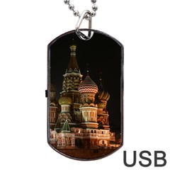 St Basil s Cathedral Dog Tag Usb Flash (one Side) by trendistuff