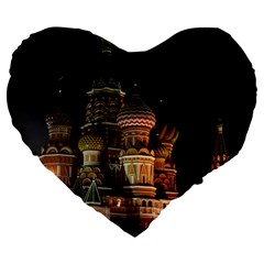 St Basil s Cathedral Large 19  Premium Flano Heart Shape Cushions by trendistuff