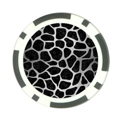 Skin1 Black Marble & Silver Brushed Metal (r) Poker Chip Card Guard by trendistuff