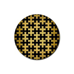 Puzzle1 Black Marble & Gold Brushed Metal Rubber Coaster (round) by trendistuff