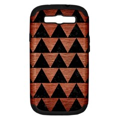 Triangle2 Black Marble & Copper Brushed Metal Samsung Galaxy S Iii Hardshell Case (pc+silicone)