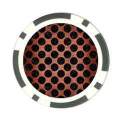 Circles2 Black Marble & Copper Brushed Metal (r) Poker Chip Card Guard (10 Pack) by trendistuff