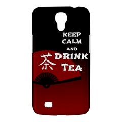 Keep Calm And Drink Tea   Dark Asia Edition Samsung Galaxy Mega 6 3  I9200 Hardshell Case