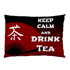 Keep Calm And Drink Tea   Dark Asia Edition Pillow Case by RespawnLARPer