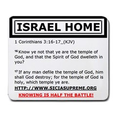 Israel Home Temple Of God Large Mousepads by SugaPlumsEmporium