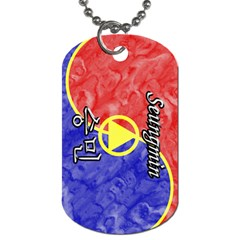 19 Seungmin Dog Tag (two Sided)