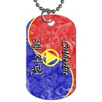 15-Catherine Dog Tag (Two-sided)  Front