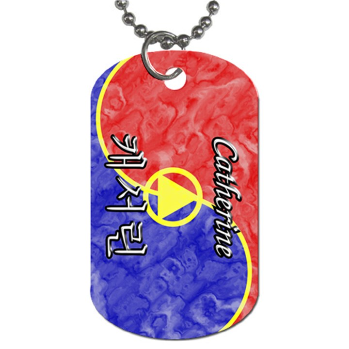 15-Catherine Dog Tag (Two-sided)