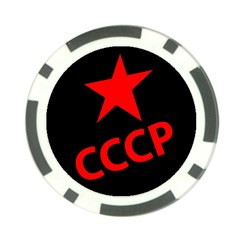 Russia Poker Chip Card Guards by Valentinaart