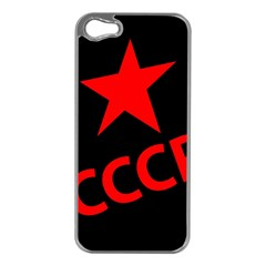 Russia Apple Iphone 5 Case (silver) by Valentinaart