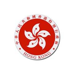 Emblem Of Hong Kong  Rubber Coaster (round)