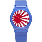 Ensign Of The Imperial Japanese Navy And The Japan Maritime Self Defense Force Round Plastic Sport Watch (S) Front