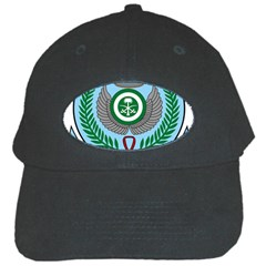 Emblem Of The Royal Saudi Air Force  Black Cap