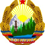 National Emblem of Romania, 1965-1989  SORRY 3D Greeting Card (8x4) Inside