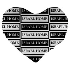 Israel Home   Pillows Large 19  Premium Flano Heart Shape Cushions by BlueDovesLLC