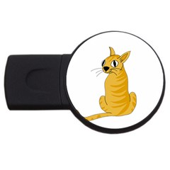 Yellow cat USB Flash Drive Round (4 GB)