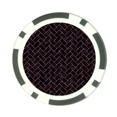 Brick2 Black Marble & Pink Marble Poker Chip Card Guard by trendistuff