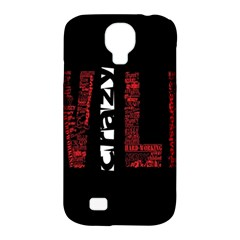 Crazy Wild Style Background Font Words Samsung Galaxy S4 Classic Hardshell Case (pc+silicone) by AnjaniArt