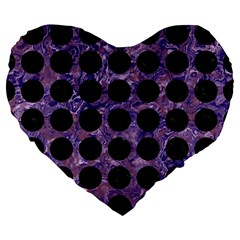 Circles1 Black Marble & Purple Marble (r) Large 19  Premium Flano Heart Shape Cushion by trendistuff