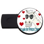Don t wait for Prince Sharming USB Flash Drive Round (4 GB)  Front
