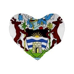 Coat Of Arms Of Antigua And Barbuda Standard 16  Premium Flano Heart Shape Cushions by abbeyz71