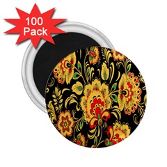 Flower Yellow Green Red 2 25  Magnets (100 Pack)