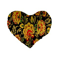 Flower Yellow Green Red Standard 16  Premium Heart Shape Cushions by AnjaniArt